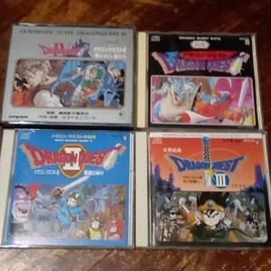 Lot of Dragon Quest CDs 1-4